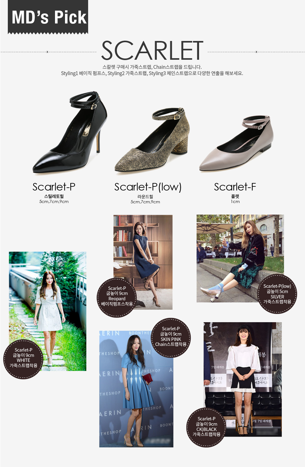 MD's pick. 9 item link for shoes