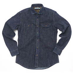 S105 | Bs509 Blue