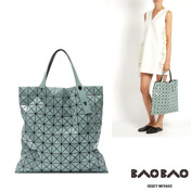 [Ư����]Prism Gloss Tote In Pale Green