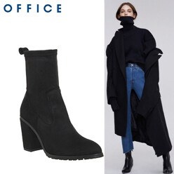 OFFICE Love Heart High Cut Boots 할인가 186,300원