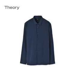 [17 S/S] Theory Zack Sn Innovate - Deep Blue