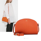 [17 S/S]Sac Demi Lune Orange