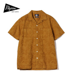 Vincent Ss Embroidered Camp Shirt, Tobacco