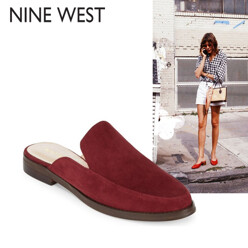 Venzy Suede Slip-On Mules