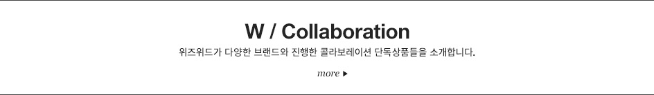 wcollaboration