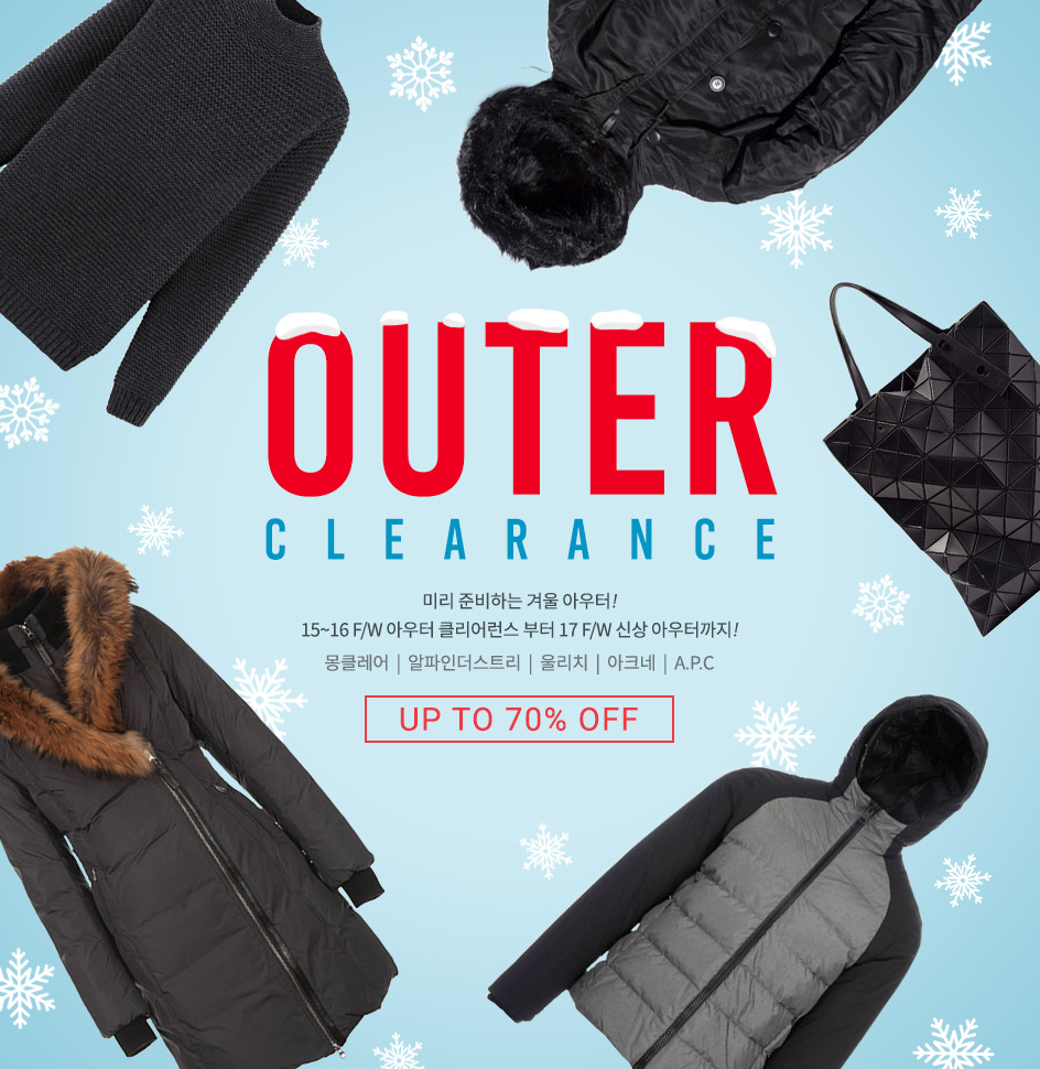 170918_outer_clearance.jpg