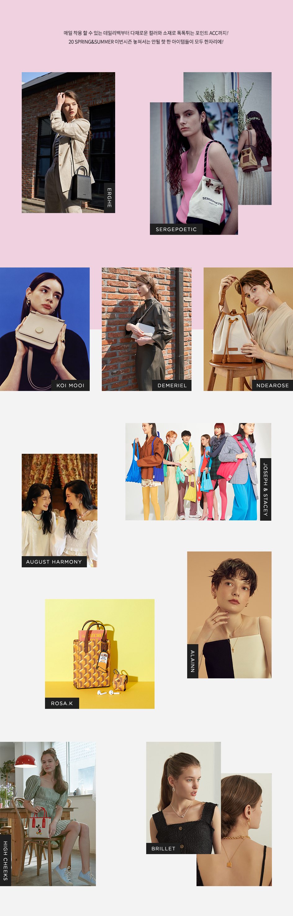 Bag & Acc Collection